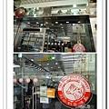 2010.12.5-3義順牛奶公司-1.jpg