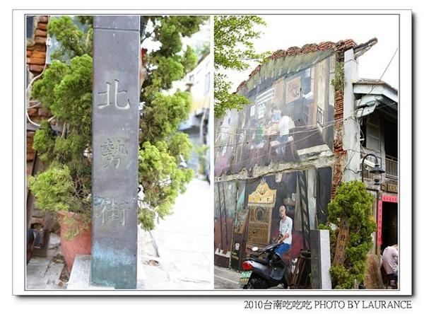 2010.9台南吃吃吃-5.jpg