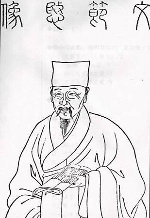 Wenzhenheng