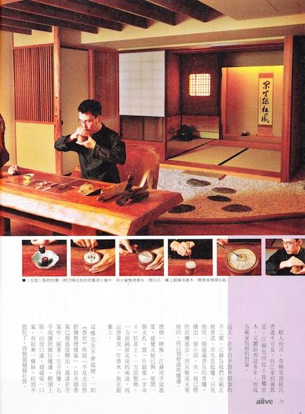 商周採訪2010  0624_0004.jpg