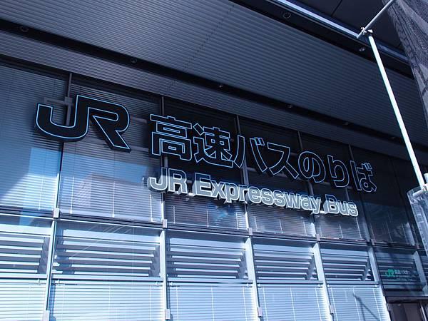PC073215.JPG