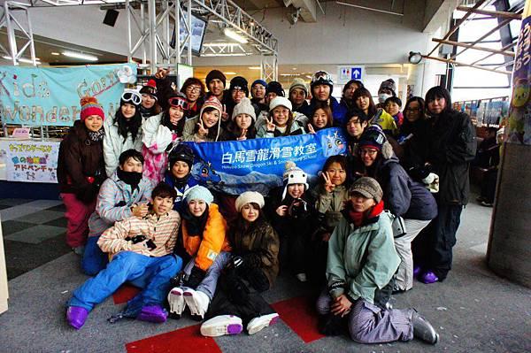 滑雪團大合照(jimmy的).jpg