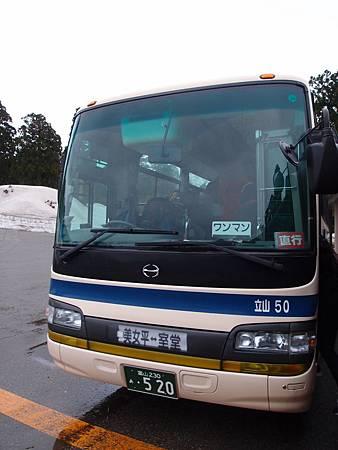 P4246094.JPG