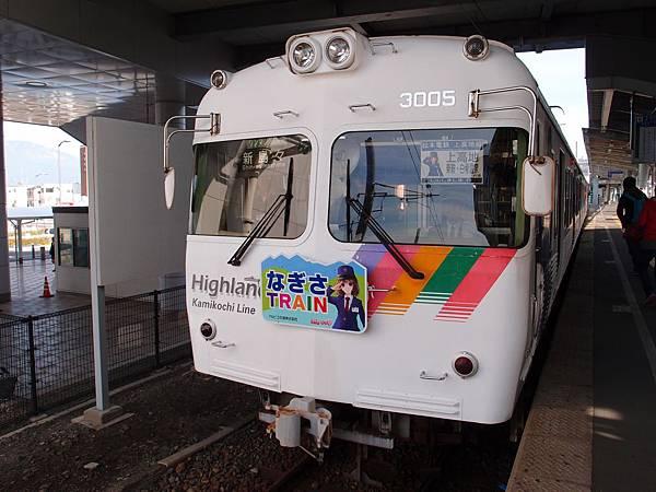 P4256446.JPG