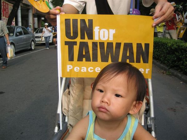 UN for TAIWAN