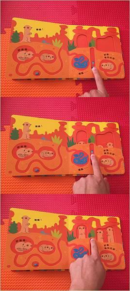 [推推書] 手指滑滑書_可愛動物3.JPG