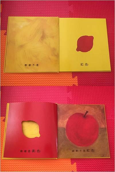 [認知書] 檸檬不是紅色.JPG