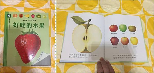 好吃的水果1.JPG