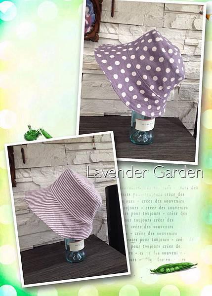 紫水玉條紋雙面遮陽帽