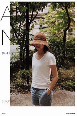 編織遮陽帽.jpg