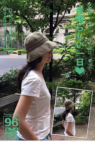 編織遮陽帽2.jpg