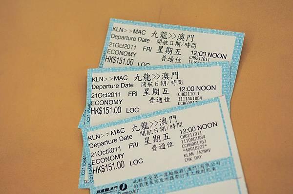 DSC_0418.JPG