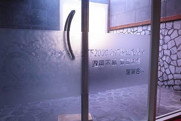 R1186589.JPG