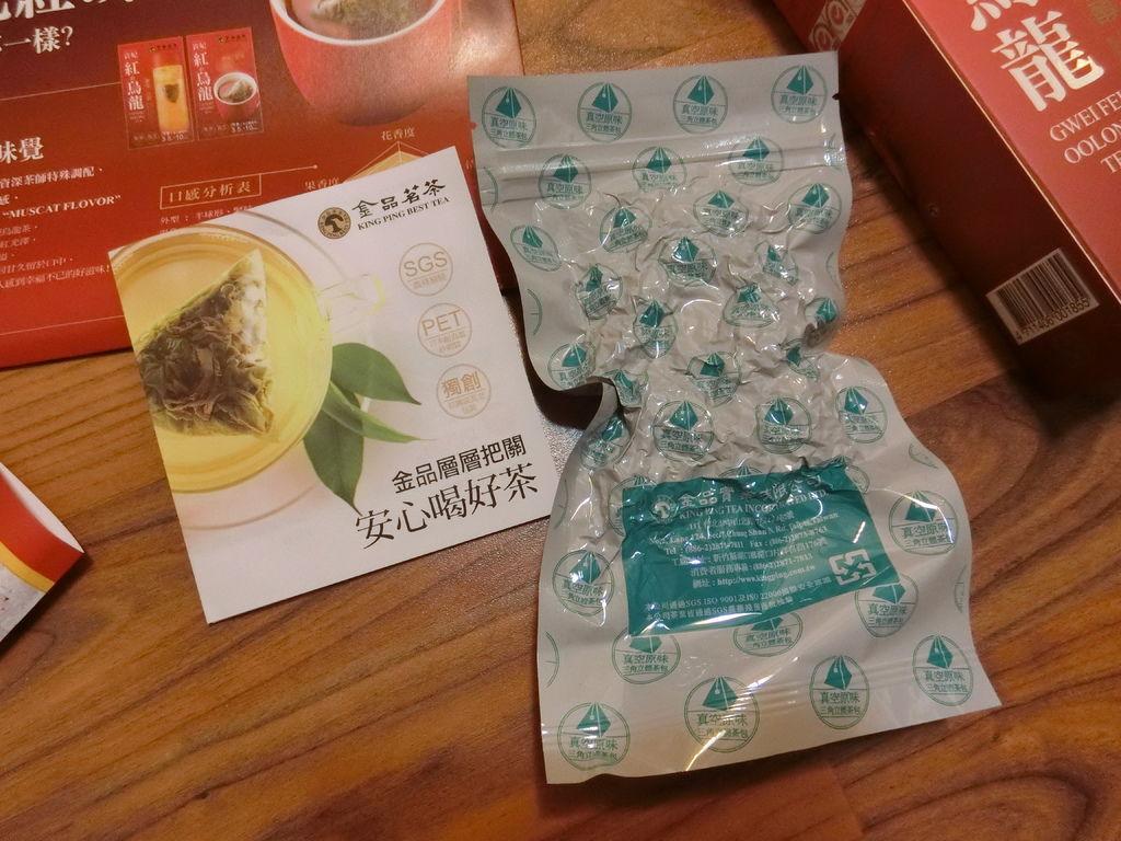 金品茗茶-貴妃紅烏龍 (3).JPG