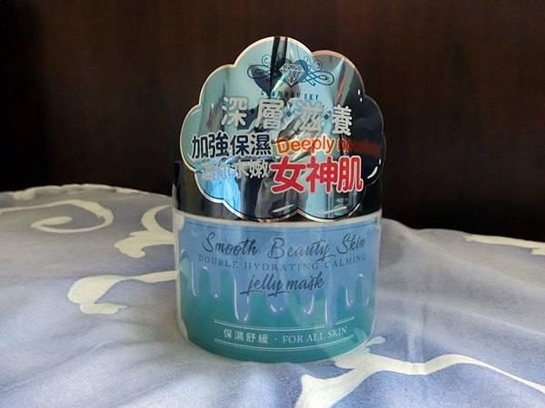 魔法天空保濕舒緩水凍膜 (1).JPG