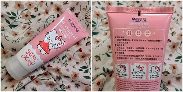 雪芙蘭洗面乳 (4).jpg