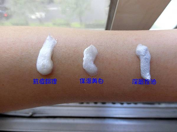 雪芙蘭洗面乳 (6).JPG