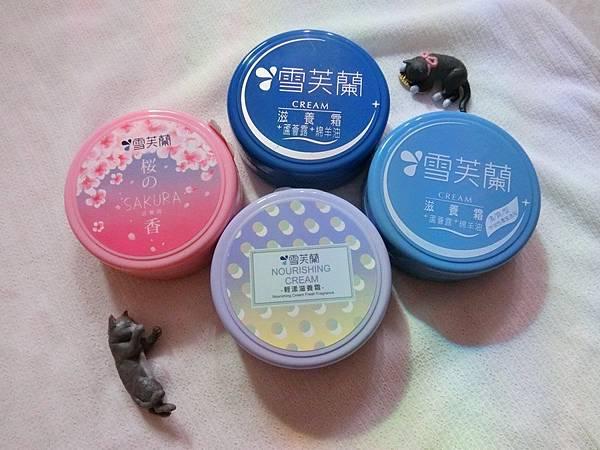 雪芙蘭滋養霜 (1).JPG