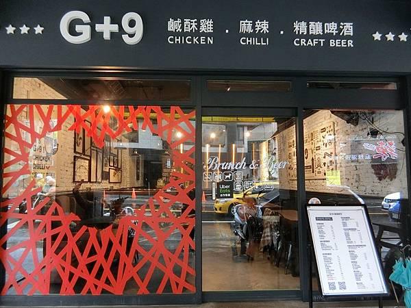 G+9 (1).JPG