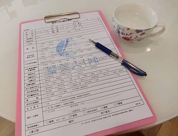 瑿美人SPA (4).JPG