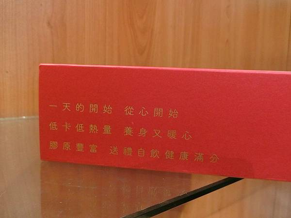 蛋之鄉 (2).JPG