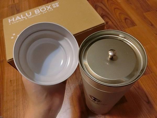 HALU BOX (10).JPG