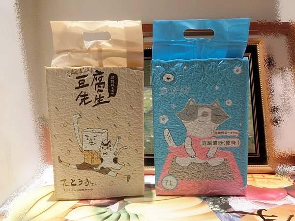 臭味滾VS豆腐先生 (1).JPG