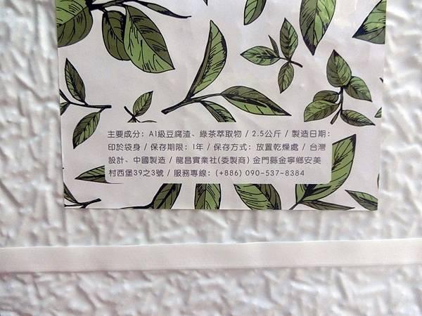 路易貓砂 (11).JPG
