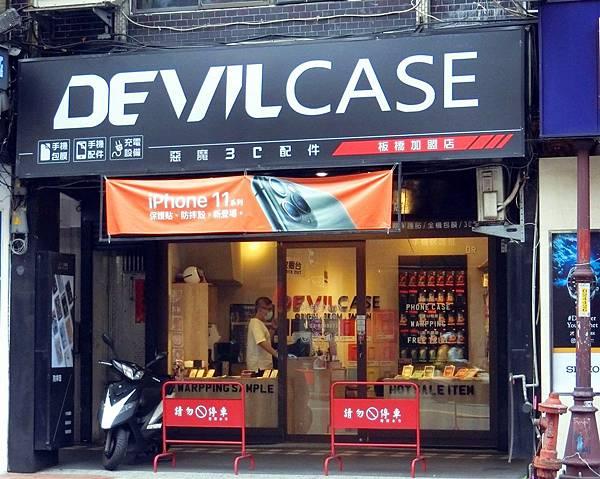 DEVILCASE (1).JPG