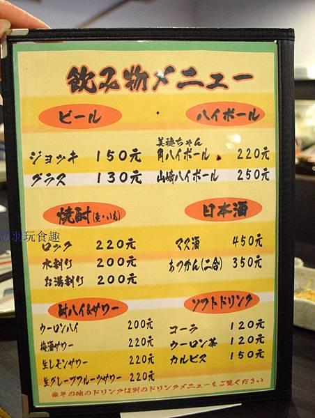 DSC_2350-1024_副本.jpg