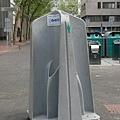荷蘭特產-超自由奔放廁所