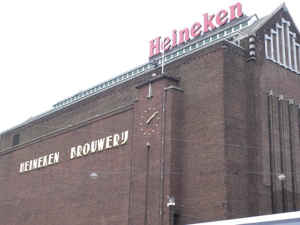 阿姆斯特丹-海泥根體驗館