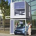 micro compact home dupla.jpg