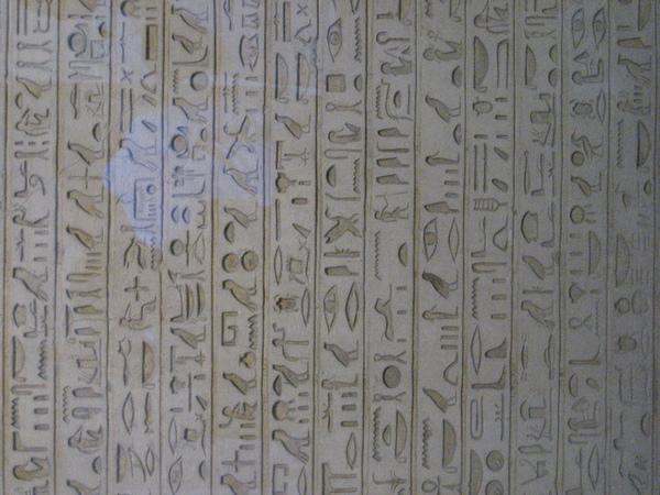1699108232-石刻古埃及文字.jpg