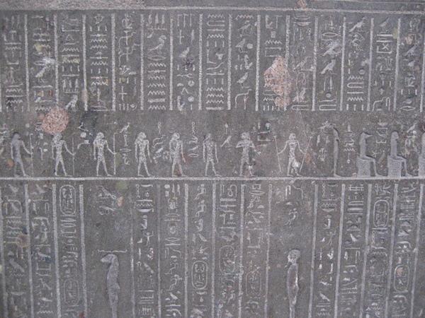 1699108233-可愛的古埃及人刻動物和人來記錄事情.jpg