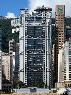 250px-HK_HSBC_Main_Building_2008.jpg