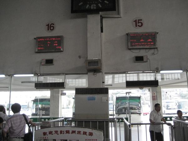 """到汽車東站搭""""快客""""前往蘇州"""