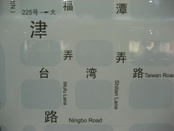 """在地鐵站的地圖內赫然看見""""台灣路"""""""