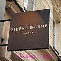 a-pierre_herme_sign-450x300.jpg