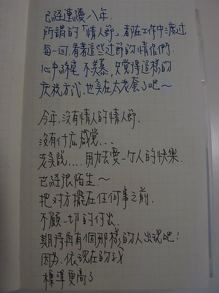 IMG_4593.jpg