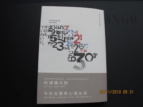 新影像12.jpg