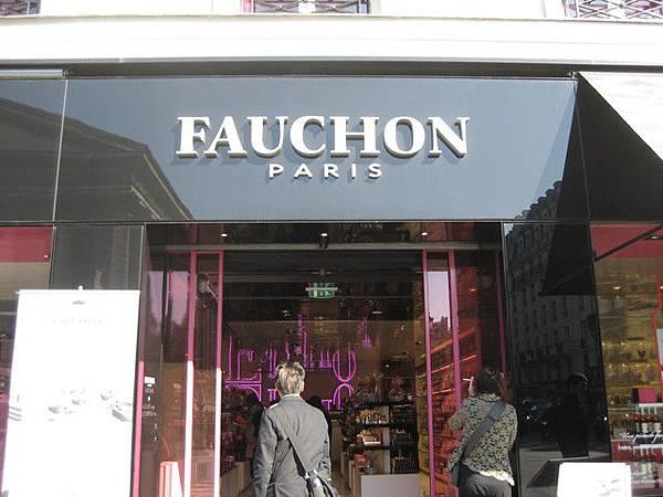 FAUCHON的門面