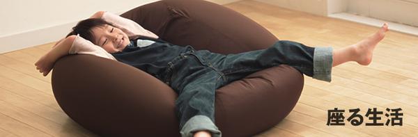 懶骨頭沙發
