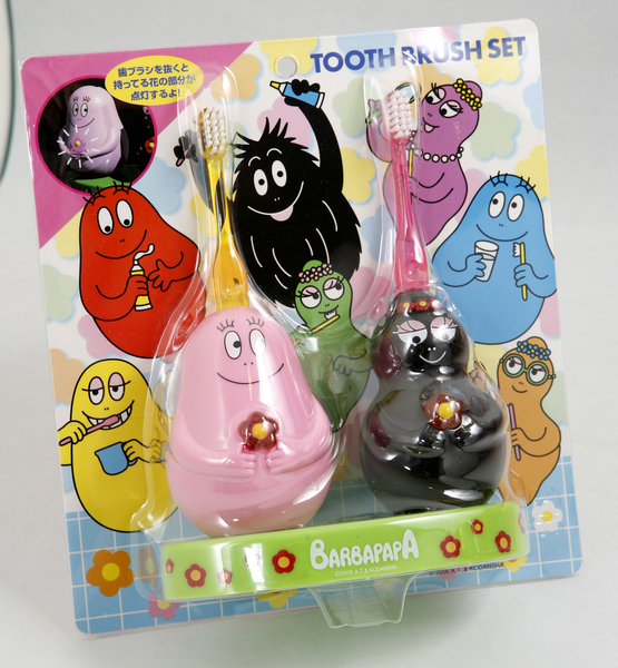BARBAPAPA刷牙組