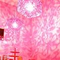 Koziol Fusion吊燈