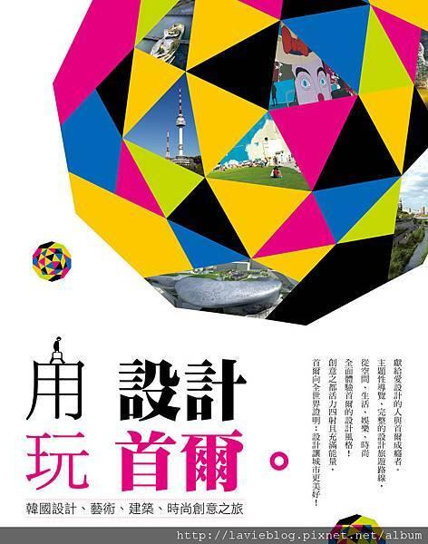 Seoul Cover.jpeg