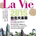 LaVie2011-10月封面.jpg