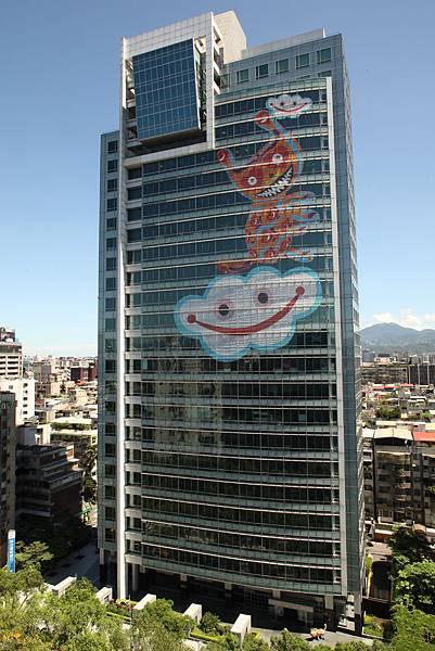 2009微笑貓