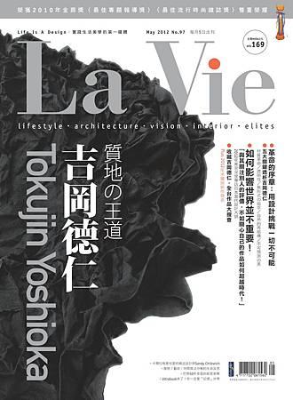No97_cover