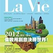 LA VIE 2012-06封面